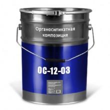 Органосиликатная композиция ОС-12-03