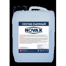Съемный состав для окрасочных камер Novax