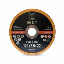 RoxelPro Отрезной круг ROXTOP UNI CUT Т41, 150 мм, нерж.сталь, металл