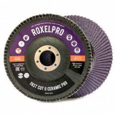 RoxelPro Лепестковый круг ROXPRO FAST CUT II 125 х 22мм, керамика, конический