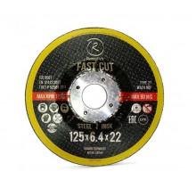RoxelPro Зачистной круг ROXTOP FAST CUT 125 x 6.4 x 22мм, Т27, нерж.сталь, металл