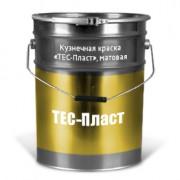 Кузнечные краски «ТEC-Пласт»